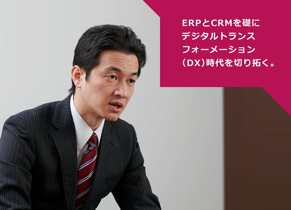 ERP・CRMの導入支援を中心に、豊富なノウハウと実績